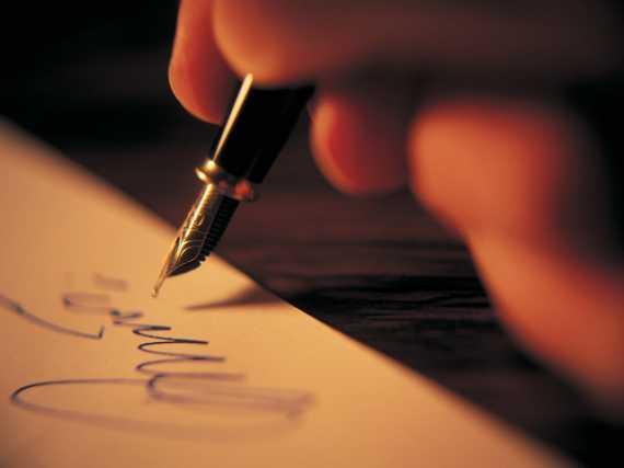 escribir poema para bodas de oro